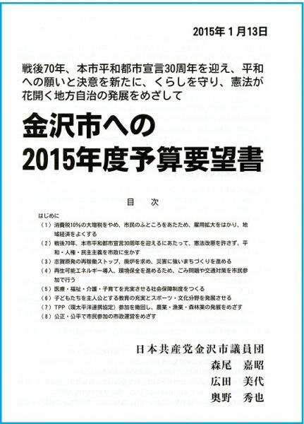 2015表紙